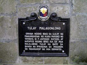 tulay-ng-malagonlong-2